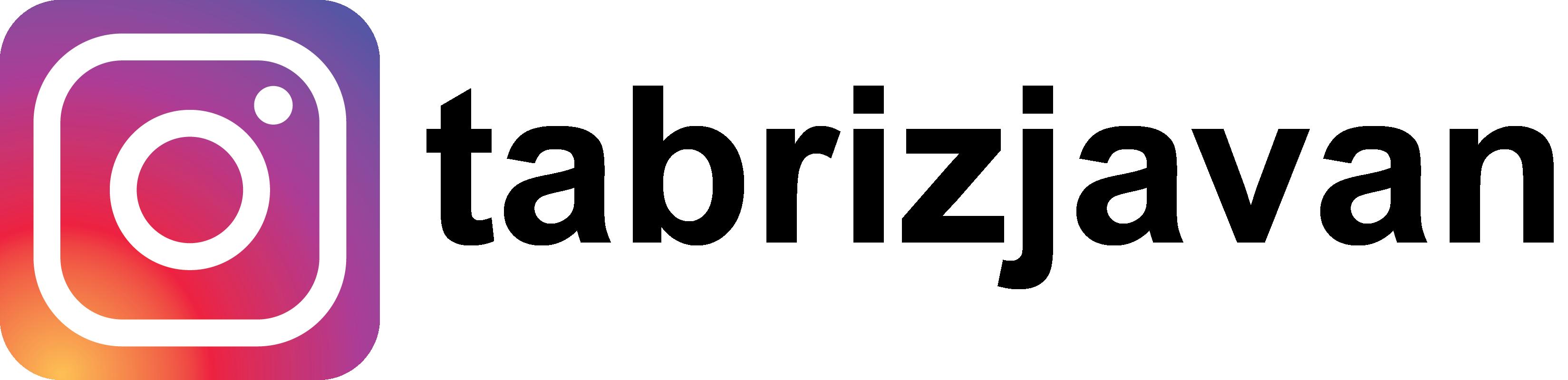اینستاگرام تبریزجوان