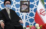 عملیات ترکیبی چندضلعی بایدن علیه ایران