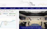 رشد 8 هزار و 991 واحدی شاخص بورس تهران/ ارزش معاملات دو بازار به 24 هزار میلیارد تومان نزدیک شد