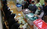 پوشش گسترده خبری انتخابات ایران در رسانههای خارجی