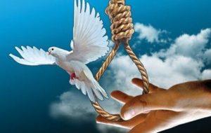 رهایی از چوبه دار با شفاعت امام حسین(ع)/جوان اعدامی پس از آزادی راهی کربلا شد